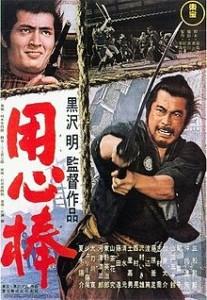 kurosawa 3