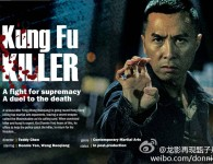 Kung-Fu-Killer-Large