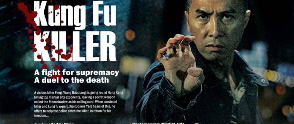 Kung-Fu-Killer-Large