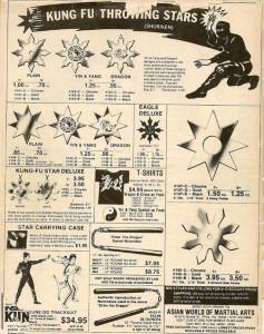 A vintage AWMA ninja ad